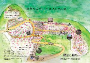 高見の郷桜マップ2018